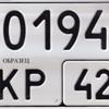 Восстановление номерных знаков на спецтехнику